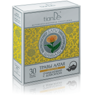 Cleansing Phytotea with Elecampane,30x1.5g-0
