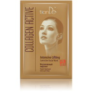 """Collagen Active 35+""Intensive Lifting Facial Mask,1pc-0"