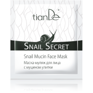 Snail Mucin Facial Mask,Long-lasting youth,1pc-0