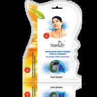 Anti-Wrinkle 100% Collagen Eye Mask,8+3g-0