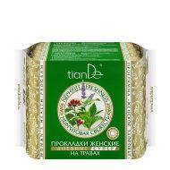 Nephrite Freshness Herb Day Sanitary Pads, ,10pcs-0