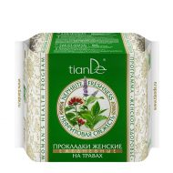 Nephrite Freshness Herb Daily Panty Liners,20pcs-0